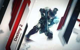 Destiny 2 — Как начать терновый квест