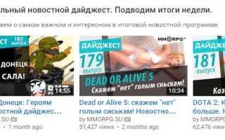Как установить моды Dead or Alive 5: Last Round