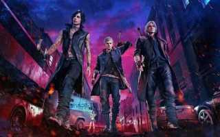 Devil May Cry 5 — Где находятся фрагменты пурпурной сферы