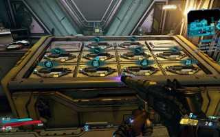 Borderlands 3 — Потерянные предметы где искать?