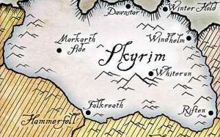 The Elder Scrolls IV: Oblivion центральная провинция Сиродил