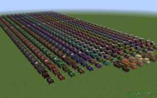 20 лучших семян Minecraft 1.15.2 за февраль 2020 года