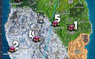 Fortnite — Где расположены 10 золотых шаров?