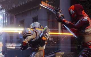 Destiny 2 — Игроки нашли дисбаланс в PvP режиме