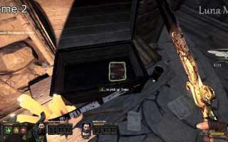 Местоположение томов и гримуаров в Warhammer: Vermintide 2