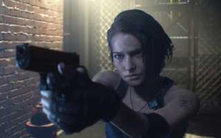 Можно ли играть в Resident Evil 3 от первого лица
