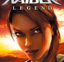 Обзор Tomb Raider: Legend