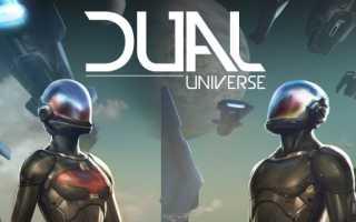Уже в конце сентября можно будет поиграть в Dual Universe