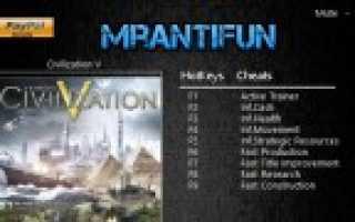 Sid Meier's Civilization V — Коды и секреты