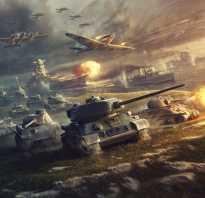 World of Tanks: Лучшие танки на поле боя