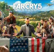 Рецензия на Far Cry 2