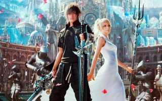 Нет звука в Final Fantasy XV: Windows Edition — что делать?