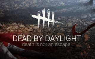 Dead by Daylight: Добавили убийцу из Крика