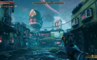 Предполагаемые системные требования Fallout 4 VR