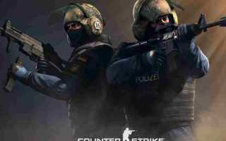 Counter-Strike: Global Offensive — Зависает при загрузке мира и не грузится