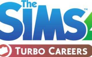 The Sims 4 — Гайд по карьере космонавта