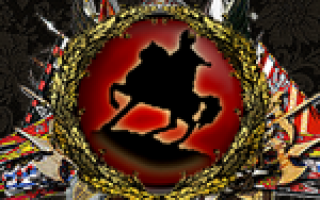The Witcher 2: Assassins of Kings убийство короля Темерии
