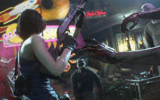 Resident Evil 3: Remake — Получит защиту Denuvo