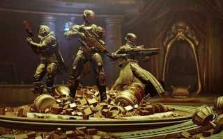 Destiny 2: Расположение карты имперских сокровищ
