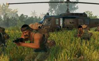 Системные требования Rising Storm 2: Vietnam