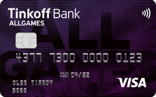 Бонус для держателей банковских карт и карты World of Tanks