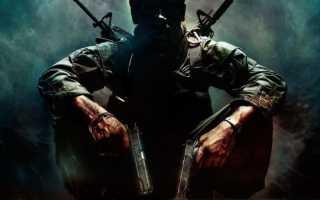 В этом году выйдет Call of Duty: Black Ops 4