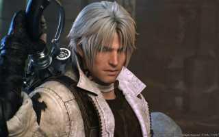 Final Fantasy XIV: Shadowbringers включает в себя два новых города CRYSTARIUM и EULMORE