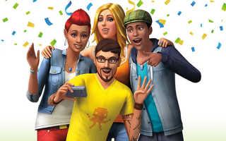 The Sims 4 с продаж получила более миллиарда долларов