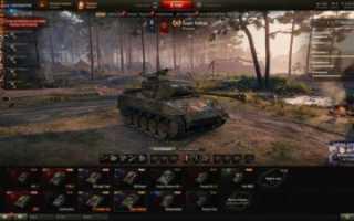 World of Tanks: Как повысить и увеличить фпс — Пошаговое руководство