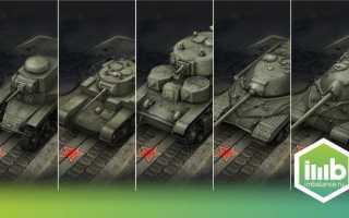 World of Tanks: С какого танка начать играть новичку?