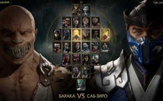 Mortal Kombat 11 получит нового бойца Нуб Сайбот