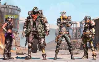 Borderlands 3 — Самые лучшие персонажи в соло игре