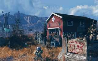 Fallout 76 — Bethesda вернула украденные вещи игроков