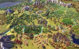 Чит коды для Sid Meier's Civilization 2