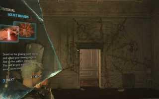 Devil May Cry 5 — Местонахождение секретных миссий