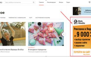 Варианты размещения контекстной рекламы от Google AdSense на сайте