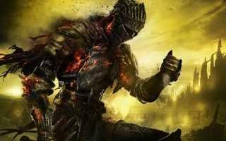 Dark Souls III боссы