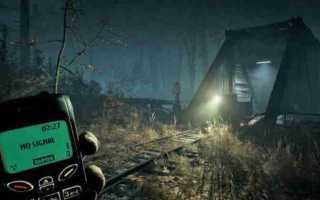 Blair Witch — Полное текстовое прохождение игры