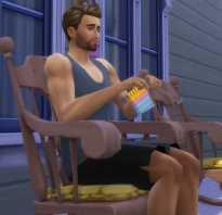 Sims 4 добавили нрав сима