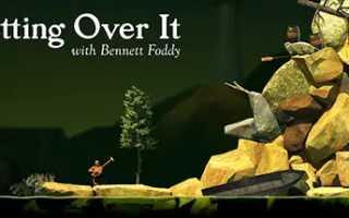 Обзор Getting Over It with Bennett Foddy