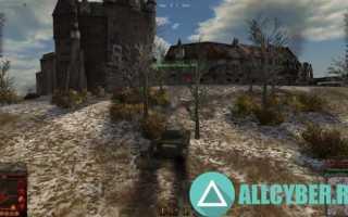 World of Tanks: Технические характеристики игры
