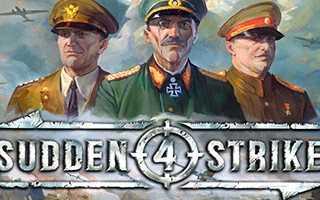 Системные требования Sudden Strike 4