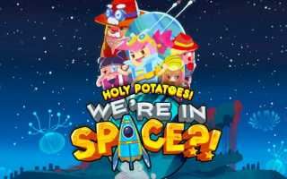 Holy Potatoes! We're in Space!