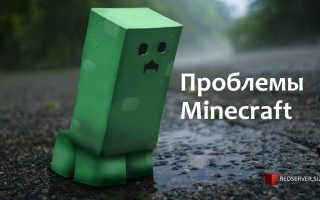 Серверы Minecraft и моды для интересной игры