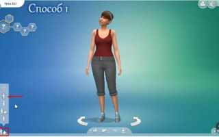 The Sims 4 — Внешний вид