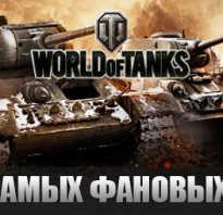 World of Tanks: Какая Арта самая лучшая 10 уровня
