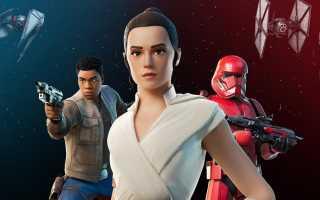 Fortnite — Новые эпизоды из ивента «Звездных войнов»