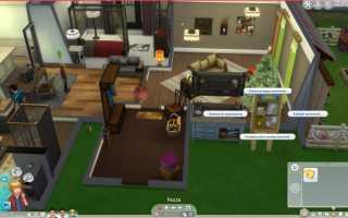 The Sims 4 — Гайд по навыкам скауты