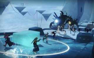 Destiny 2 — Как пройти Reckoning Tier 1, 2