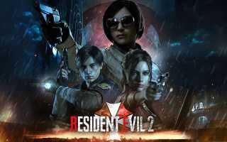 Resident Evil 2 Remake — Все коды от дверей и сейфов